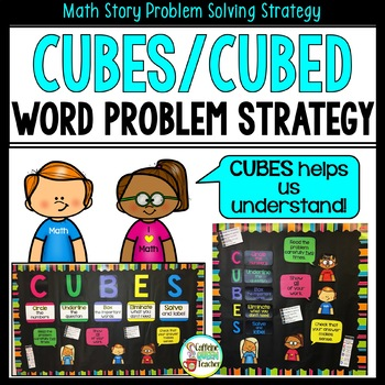 CUBES Math Strategy for Word Problems Poster Set