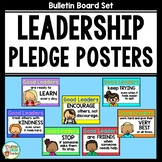 Leadership Rules Posters for the Classroom