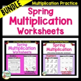 Multiplication Practice - Spring Multiplication Pack