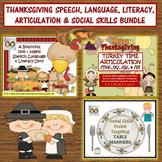 ON SALE! Thanksgiving Bundle: Language, Literacy, Artic, S