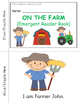 On The Farm Emergent Reader Book