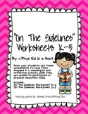 On The Sidelines Worksheet {Non-Participation Worksheet for Physical Education}