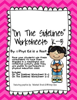 On The Sidelines Worksheet {Non-Participation Worksheet fo
