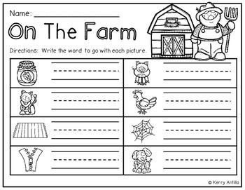 On the Farm CVC Center
