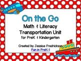 On the Go Transportation Unit for PreK & Kindergarten