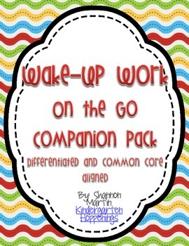 On the Go! Wake-Work {Common Core Aligned, Differentiated Worksheets}