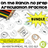 On the Ranch No Prep Articulation BUNDLE