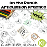 On the Ranch No Prep Articulation Practice Freebie