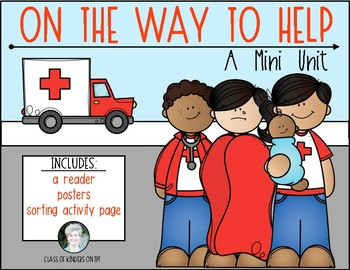 On the Way to Help {Mini Unit} Social Studies for Kindergarten & First