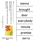 One Good Turn Deserves Another, Reading Street, High Frequency Words