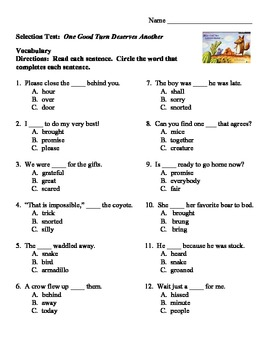 One Good Turn Deserves Another Reading Street Vocab and Selection Test