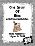 One Grain of Rice - Skilss Assessment
