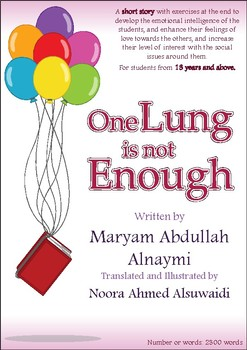 One Lung is not Enough - A short story with exercises