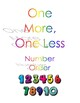 One More One Less Graphic Organizer Number Order