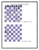 One Move Checkmate Puzzles 1 - 10