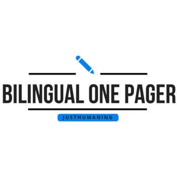 One Pager Student Reflection Template - Bilingual