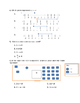 One Step Equation and Graphing Inequality Practice VA SOL