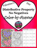 Valentine's Day Distributive Property No Negatives Color-by-Answer