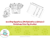 One Step Equations (Multiplication & Division) Christmas Color by Number