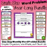 One Step Word Problems Year Long BUNDLE (12 months of Problems)