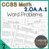 2nd Grade, 1-step and 2-step Word Problems- No Prep Practice Worksheets