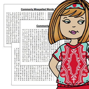 "Bell Work for a Week - Word Search ""Commonly Misspelled Words"" Sub Plans"
