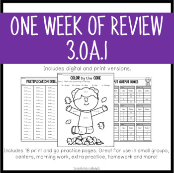 One Week of Review {3.OA.1}
