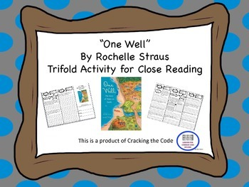 """One Well"" Trifold Activity McGraw Hill Reading Wonders 5th Grade"