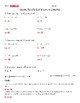 One and Two-Step Equations and Inequalities Test