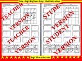 One digit by two digit multiplication puzzle activity worksheet (18 problems)