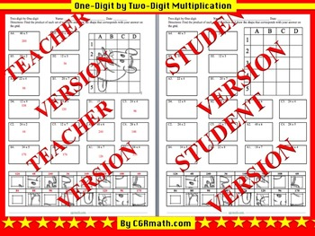 One digit by two digit multiplication puzzle activity work