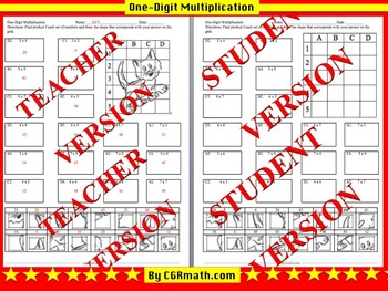 One digit multiplication puzzle activity worksheet (18 problems)