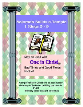 One in Christ Solomon Builds the Temple worksheet and memory verse quiz