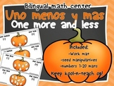 Fall One more and less bilingual math center