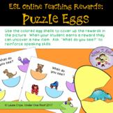 VIPKID Rewards System:  Egg Puzzles
