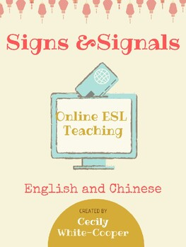 Online Teaching Cue Cards Bilingual in Chinese and English