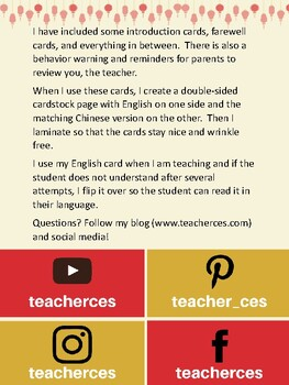Online Teaching Cue Cards Bilingual Chinese and English - Teach English Online