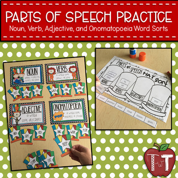 Moo! Moo! Onomatopoeia Activities for You! by Teaching ...