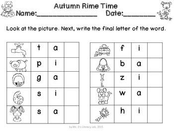 Onset-Rime Puzzles (Autumn)