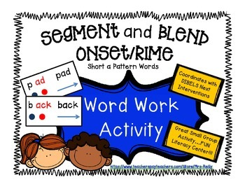 Onset/Rime Segment and Blend - Short a Pattern Words