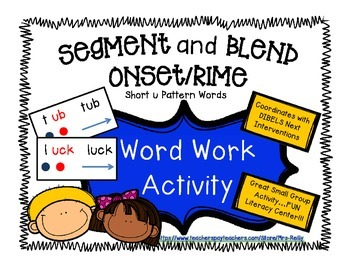 Onset/Rime Segment and Blend - Short u Pattern Words