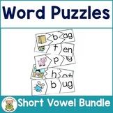 Phonics Onset and Rime Build a Word Puzzles- $$ Saving Bundle