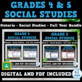 Ontario - Grade 4 & 5 Social Studies - FULL YEAR BUNDLE