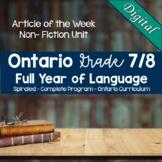 Ontario Grade 7 and 8 Year Long Language Unit (GROWING)