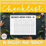 Ontario Kindergarten Progress Report Checklist (French AND