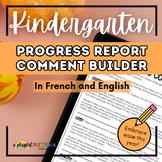 Ontario Kindergarten Progress Report Comment Builder (Engl