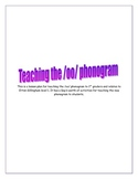 Oo phonogram zoo themed 1st grade lesson plan