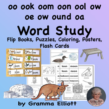 Oom Ool Ow Oo Oat Oon Ook Puzzles, FlipBooks, Posters, Coloring, & Flash Cards