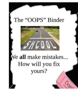 Oops Binder