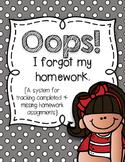 Oops! I Forgot My Homework {A Homework Tracking System}
